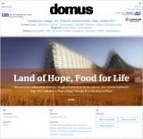 Domus (网站)