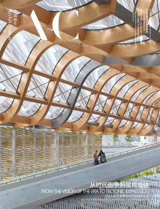 出版:《从时代图景到建构表达——2015米兰世博会中国馆建筑实录》