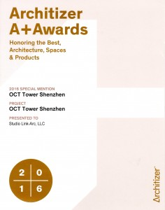 Architizer A+Award