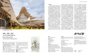 sm_2015_07_Time + Architecture_Content_001