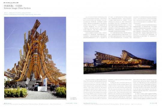 world_architecture_content_spread_01