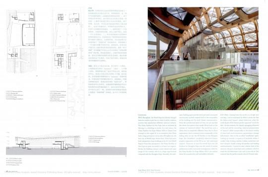 world_architecture_content_spread_03