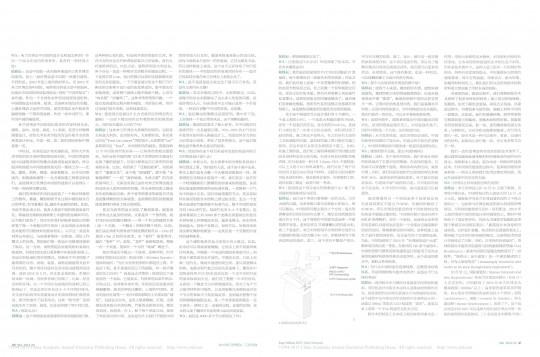 world_architecture_content_spread_04