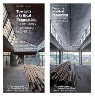 """讲座:哈佛大学设计学院""""走向批判的实用主义:当代中国建筑"""""""