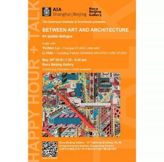 快讯:Link-Arc主持建筑师陆轶辰出席AIA北京《Between Art and Architecture》主题论坛