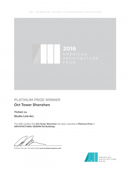 Platinum Award, 2016 American Architecture Prize