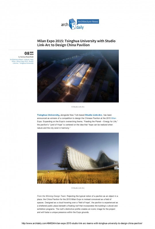 2014_0308_Milan Expo 2015_ Tsinghua University with Studio Link-Arc to Design China Pavilion _ ArchDaily (1)