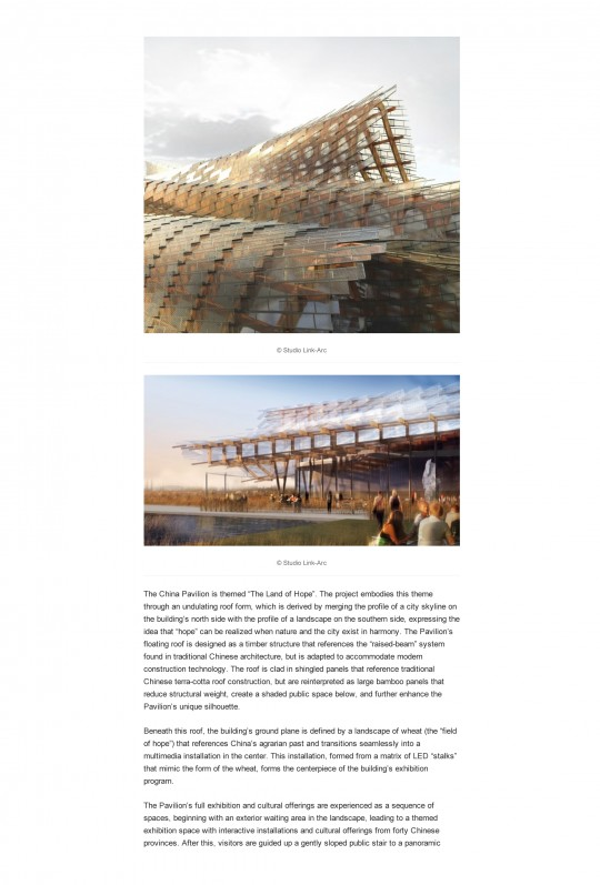 2014_0308_Milan Expo 2015_ Tsinghua University with Studio Link-Arc to Design China Pavilion _ ArchDaily (2)