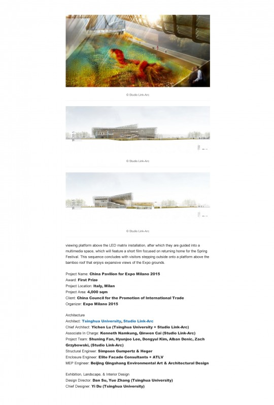 2014_0308_Milan Expo 2015_ Tsinghua University with Studio Link-Arc to Design China Pavilion _ ArchDaily (3)