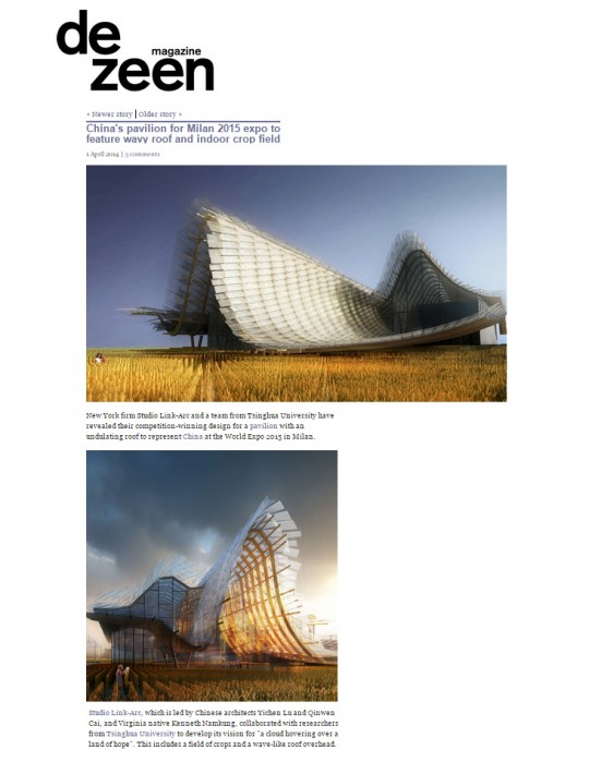2014_0402_China's Milan expo pavilion to feature wavy roof and indoor crop field (1)