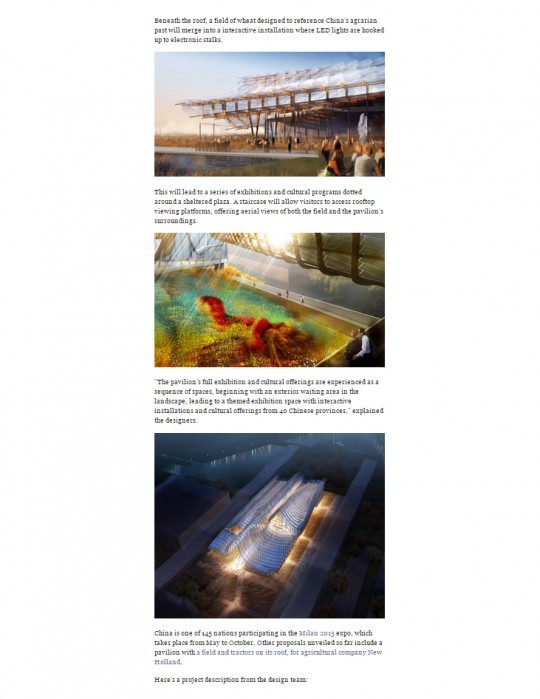 2014_0402_China's Milan expo pavilion to feature wavy roof and indoor crop field (3)