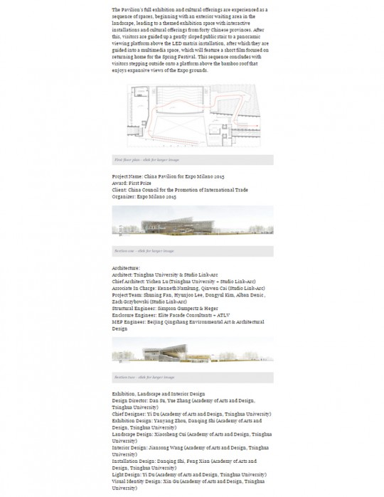 2014_0402_China's Milan expo pavilion to feature wavy roof and indoor crop field (5)