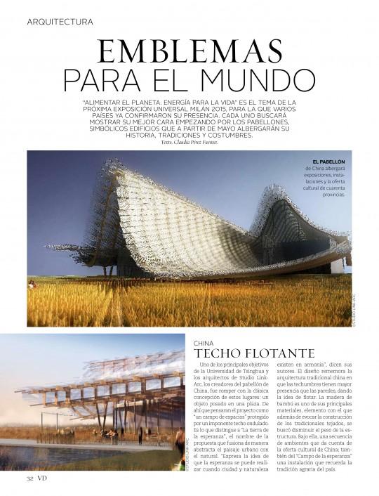 2014_07_VD El Mercurio_01