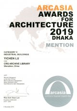 2019 ARCASIA AWARDS FOR ARCHITECTURE DHAKA MENTION