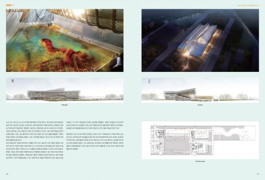 CHINA PAVILION, EXPO MILANO 2015-3