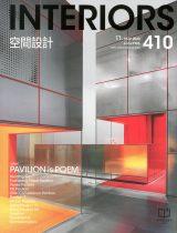 2020_11_Interiors