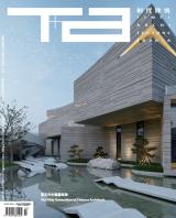 2020_07_Time + Architecture
