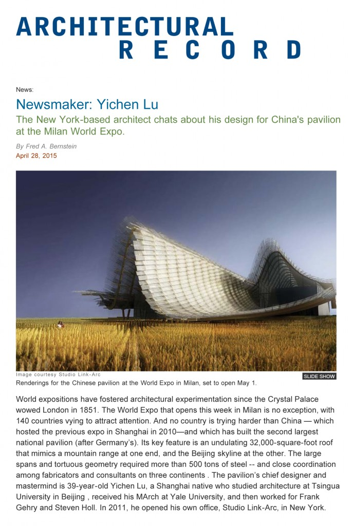 Newsmaker: Yichen Lu - News - Architectural Record