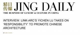 Interview: Yichen Lu for Jing Daily