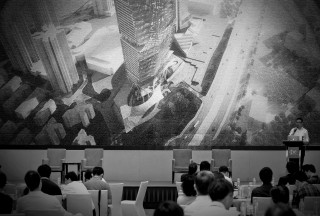 Lecture : 2014 China Cultural Building Design & Operation Congress