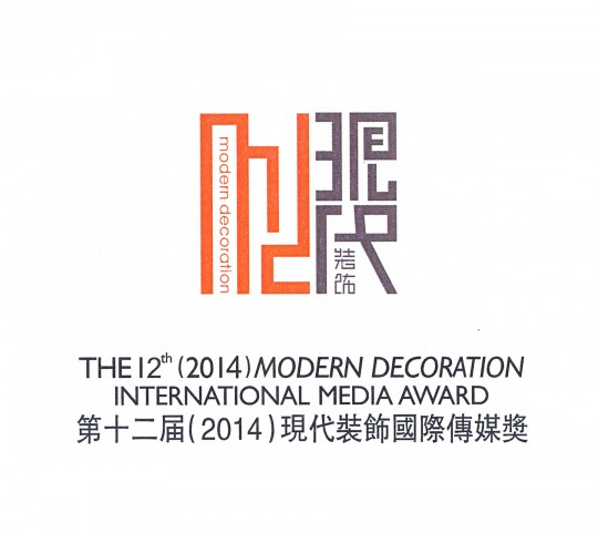 Modern Decoration Media Award_logo