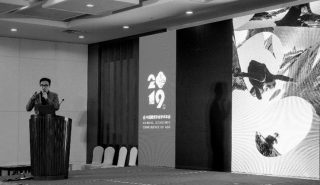 EVENTS: Principal Yichen Lu delivers speech at Architectural Society of China Annual Forum