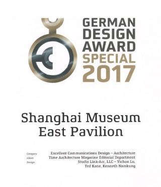 AWARDS: German Design Award Special 2017