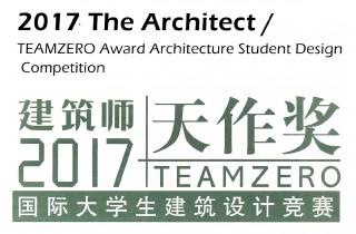 EVENTS: TEAMZERO Award Juror