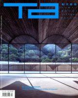 2019_05_Times+Architecture (China)