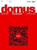 2015_08_Domus China