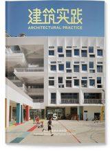 2020_05_Architectural Practice