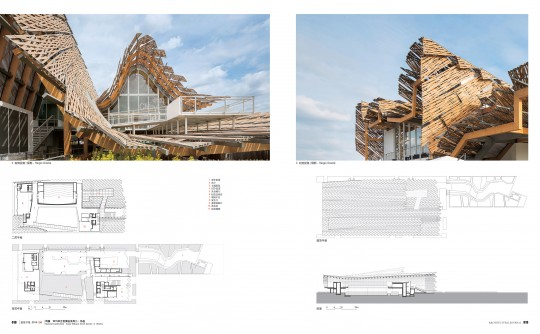 lores_2015_08_Architectural_Journal_page_18_19