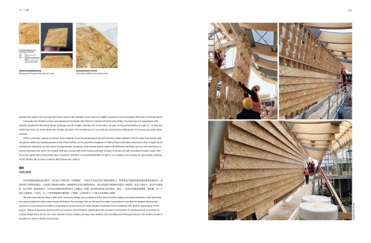 lores_2015_10_Archicreation_page_138_139